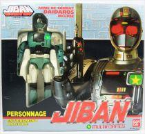 Jiban - Bandai - Figurine Jiban Multiformes DX 25cm