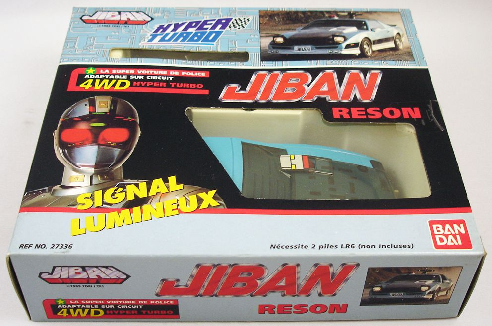 Reson Jiban Voiture Turbo Bandai Hyper 4wd 7Ygf6by