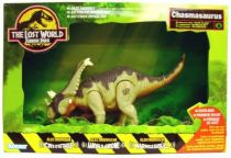 Jurassic Park 2: The Lost World - Chasmasaurus (electronic) - Kenner