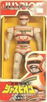 Juspion 6\'\' vinyl figure