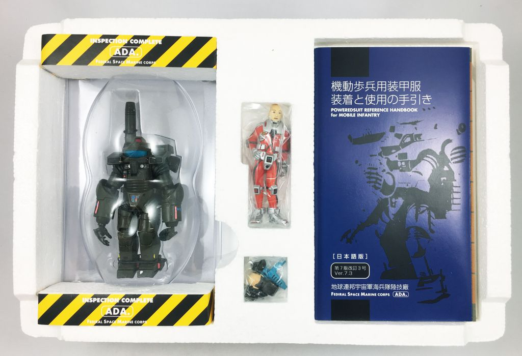 KAIYODO XEBEC 1/20 scale Space Marine Corps POWERED RED SUIT Mobile Infantry Action Figure