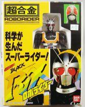 Kamen Rider Black RX - Bandai - Roborider