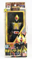 Masked Rider Blade - Bandai - Masked Rider Glaive (EX) 01