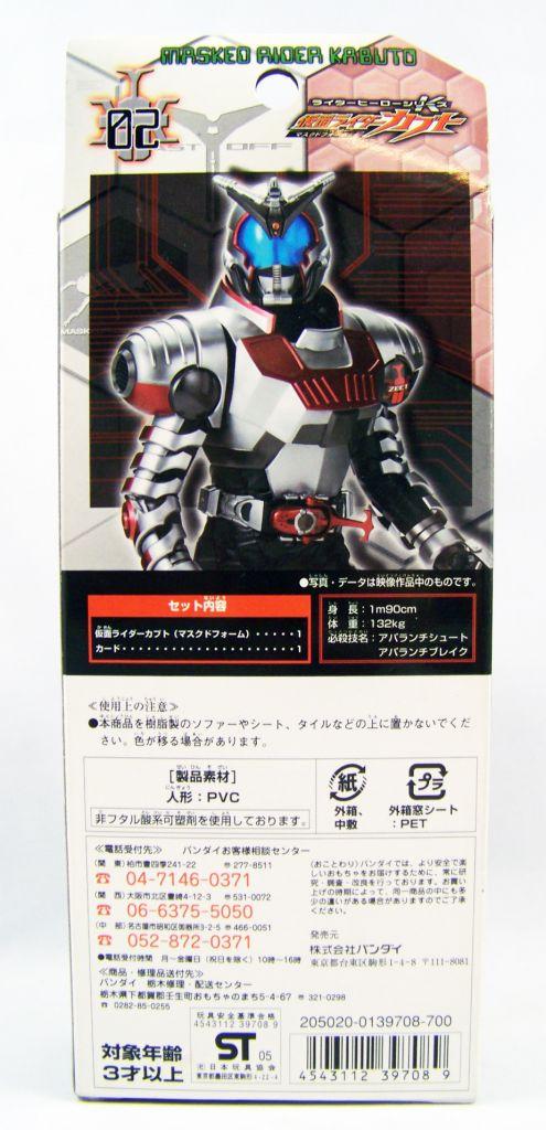 Masked Rider Kabuto - Bandai - Masked Rider Kabuto #2 02