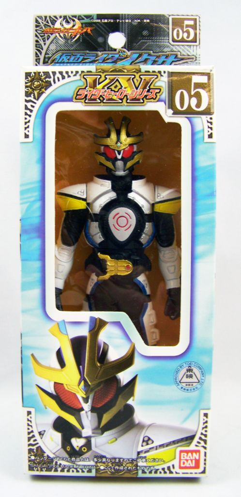 Masked Rider Kiva - Bandai - Masked Rider Ixa #5 01