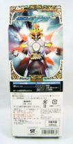 Masked Rider Kiva - Bandai - Masked Rider Ixa #5 02