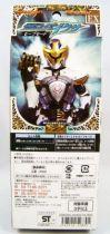 Masked Rider Kiva - Bandai - Masked Rider Ixa Save Mode (EX) 02