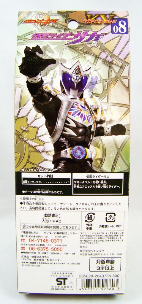 Masked Rider Kiva - Bandai - Masked Rider Saga #8 02