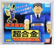 Kankichi Ryotsu - Bandai GD-02 - Policeman Kankichi Ryotsu