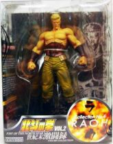 Ken le Survivant - Kaiyodo Figure Collection vol.04 : Raoh