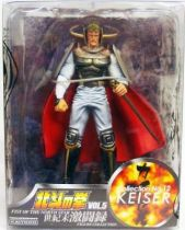 Ken le Survivant - Kaiyodo Figure Collection vol.12 : Keiser
