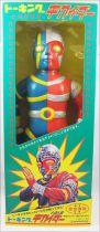 Kikaider - Figurine Vinyle Parlante 40cm - Masudaya