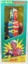 "Kikaider - Talking DX 16"" Vinyl Action Figure - Masudaya"