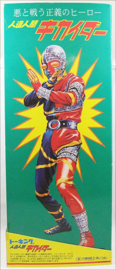 "Kikaider - Talking DX 16\"" Vinyl Action Figure - Masudaya"