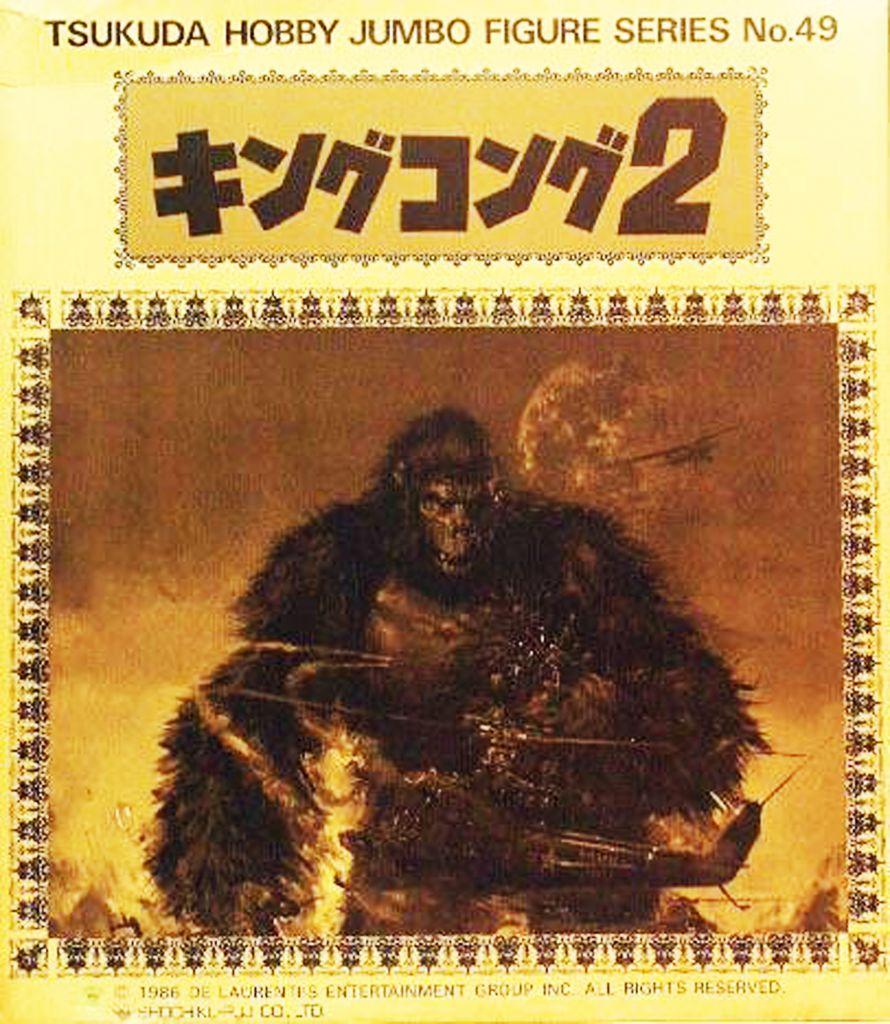 King Kong - Hobby Tsukuda vinyl kit (16inch)