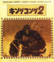 King Kong - Hobby Tsukuda vinyl kit (40cm)