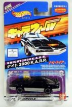 Knight Rider - Mattel Hotwheels (Bandai Japan) -  K.A.R.R. (mint on card)