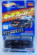Knight Rider (K.I.T.T.) Mattel Hotwheels