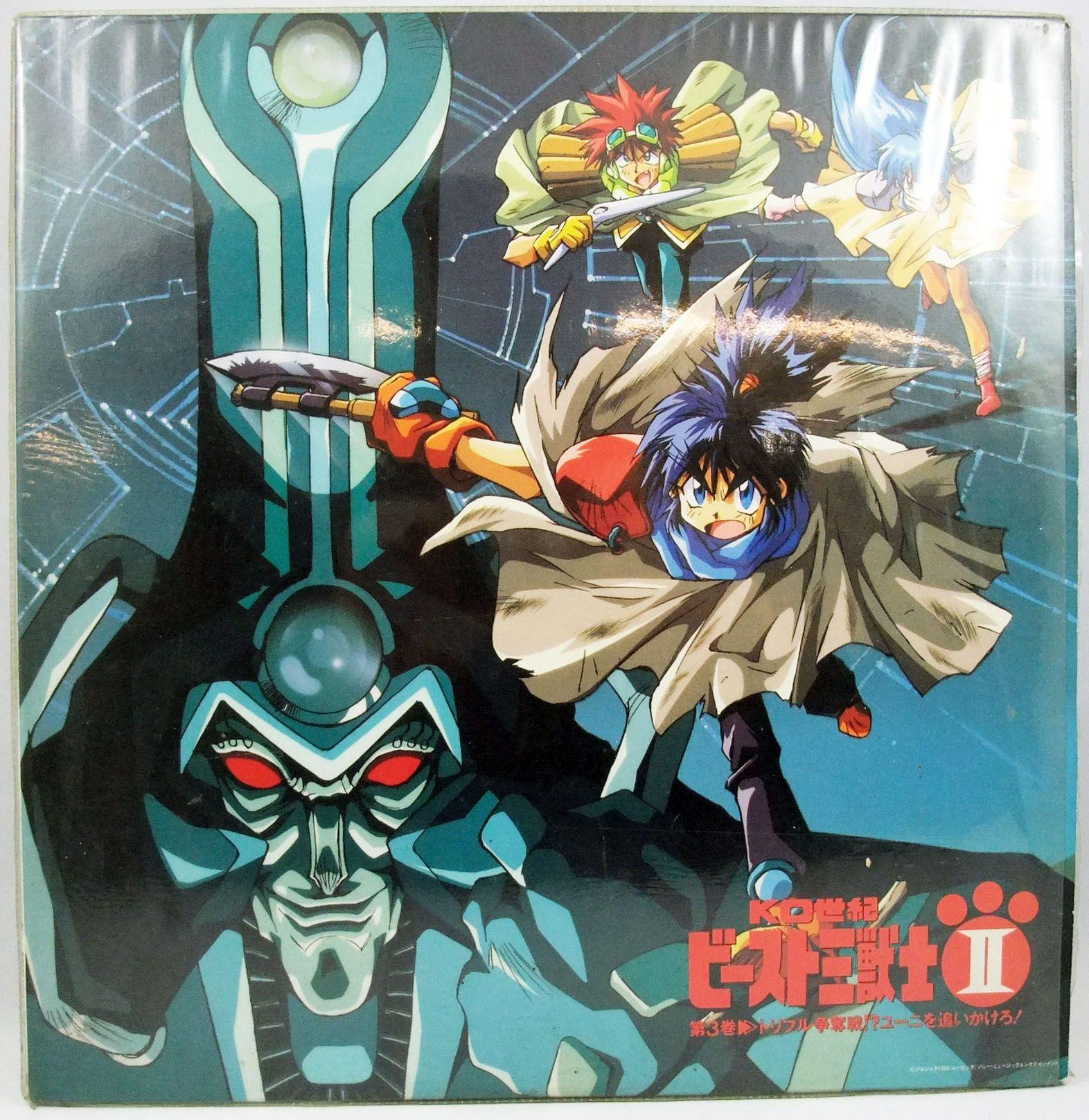 KO Century Beast Three II - Video Laser Disc - Sony Music Entertainment 1993