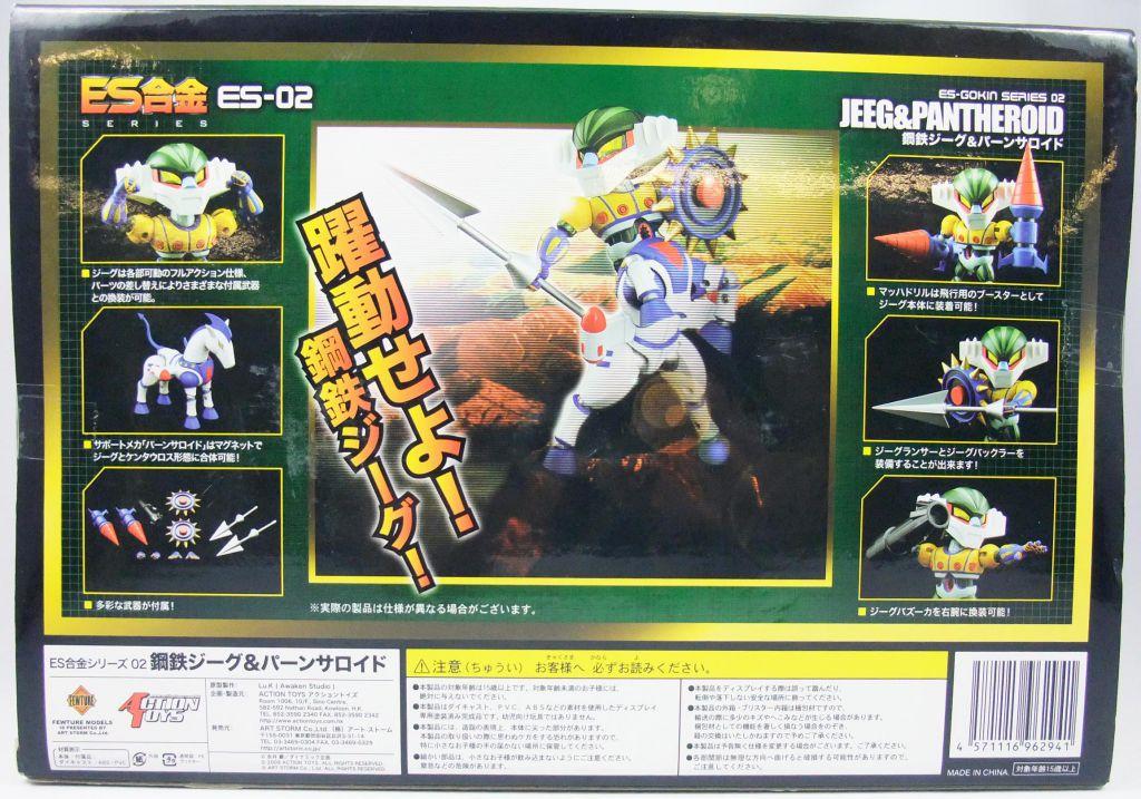 Kotetsu Jeeg - Fewture Action Toys - ES-Gokin Series 02 - Jeeg & Pantheroid