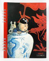 L\'Agenda d\'Hergé 2007 (Centenaire de la Naissance d\'Hergé) - Editions Moulinsart