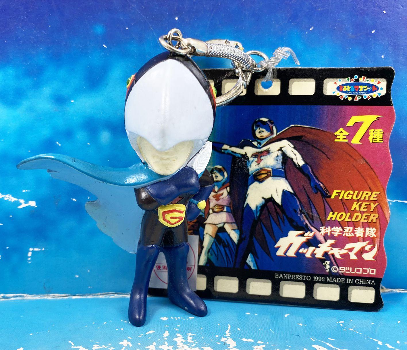 La Bataille des Planètes (Gatchaman) - Banpresto - Porte-clés Thierry Figurine Super-Deformée
