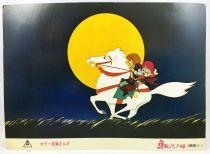Le Chat botté (Nagagutsu o haita neko) - Lobby Card Toei Pictural Films #26