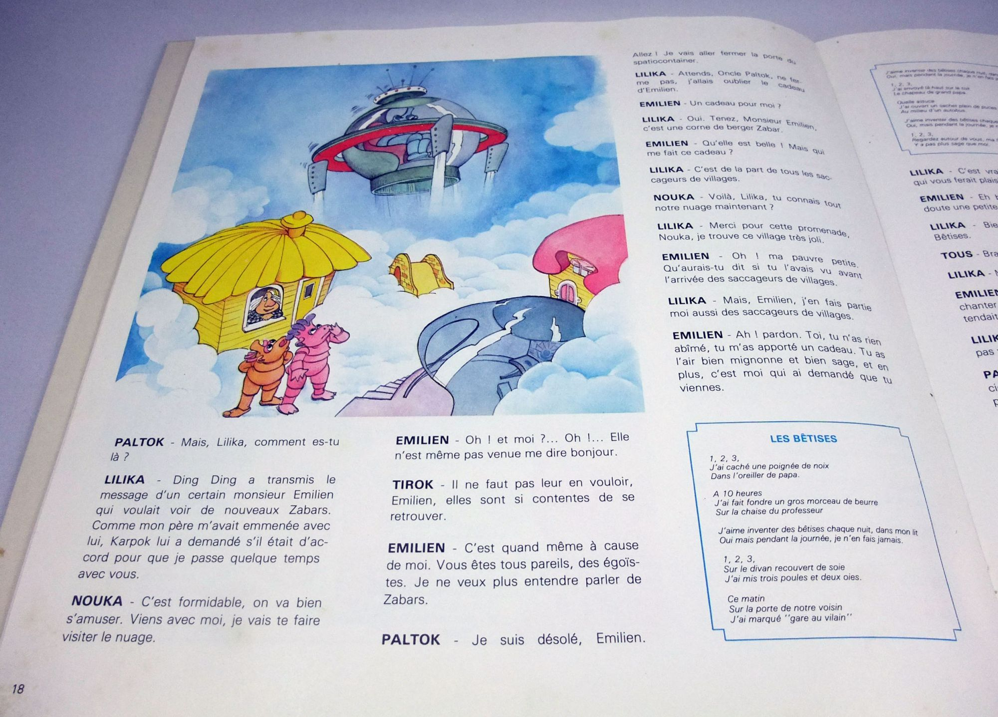 Le village dans les nuages - Livre-cassette -  3 Aventures des Zabars - Le Petit Menestrel Adès 1982