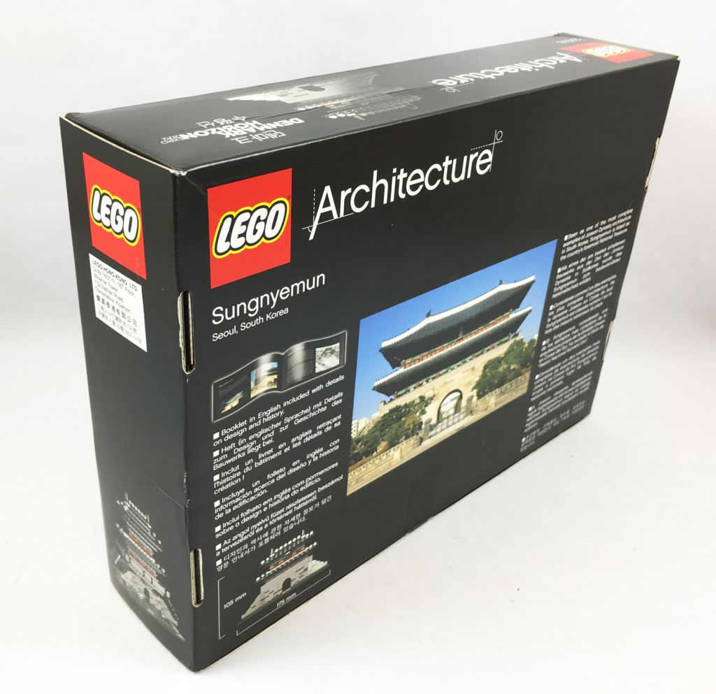 LEGO Architecture Ref.21016 - Sungnyemun