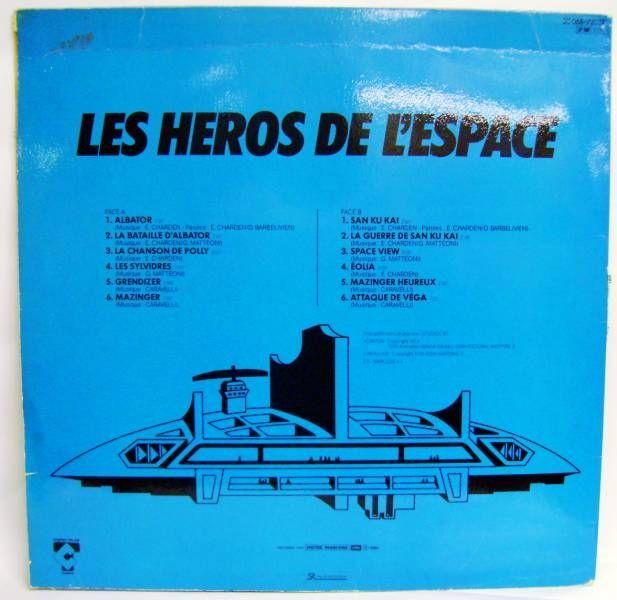 Les Héros de l\\\'espace (TV Series & Movie original soundtracks) - Record LP - Pathé Marconi/EMI 1980