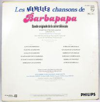 Les Nouvelles Chansons de Barbapapa - Disque 33t - Bande originale - Disques Philips 1978