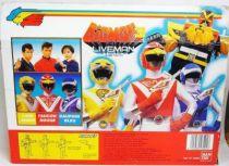 Liveman - 3 figures gift set