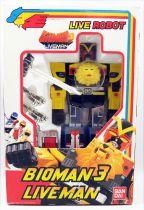 Liveman - Live Robo ST - Bandai France