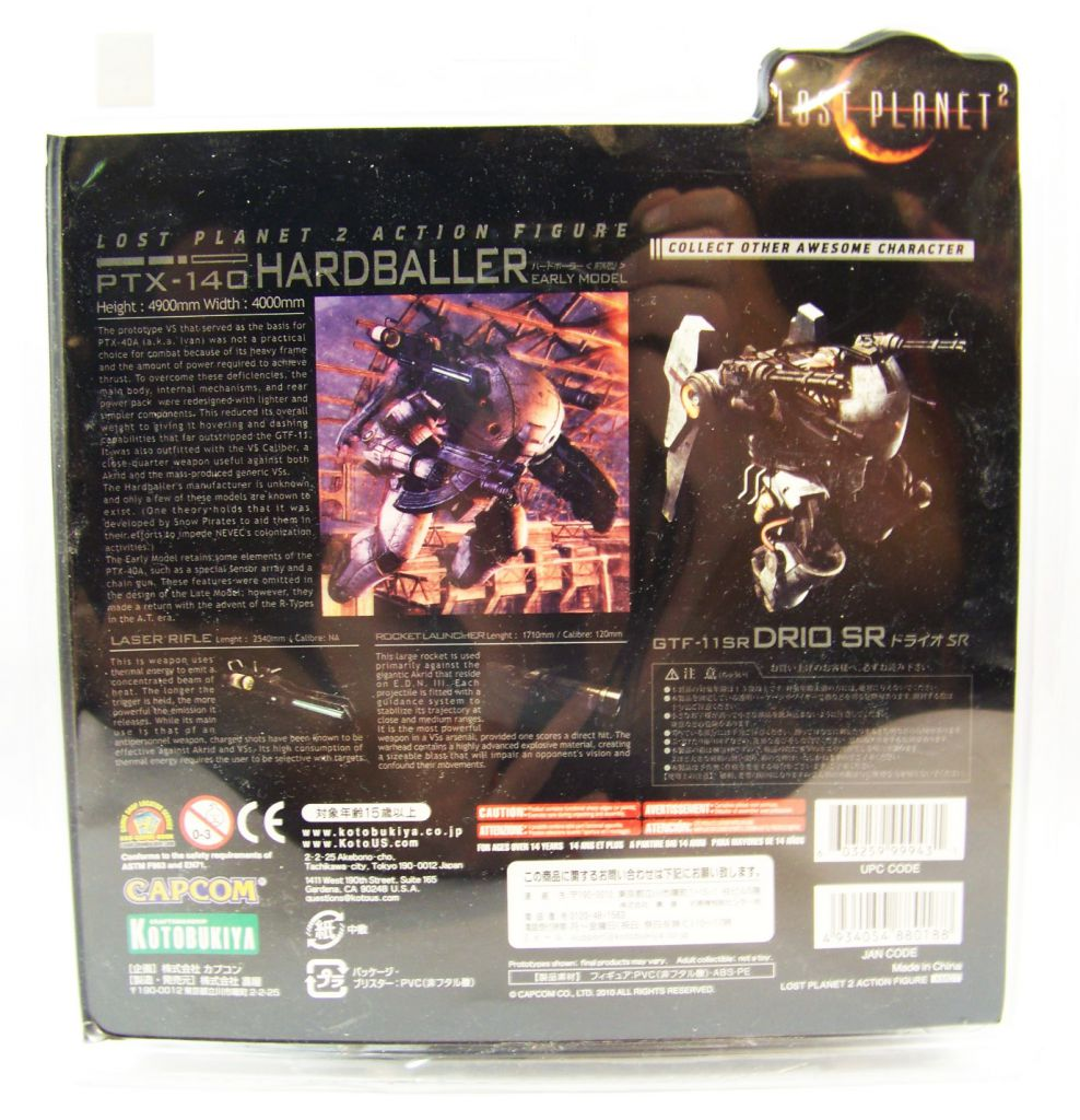 Lost Planet 2 - Kotobukiya / Capcom - PTX-140 Hardballer