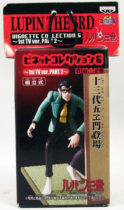 Lupin The 3rd - Banpresto Vignette Collection n°28