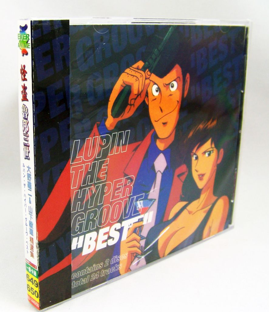 Lupin The 3rd (Edgar) The Hyper Groove Best 2CDs - Ever Anime Records 2001 02