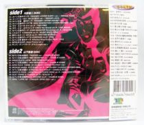 Lupin The 3rd (Edgar) The Hyper Groove Best 2CDs - Ever Anime Records 2001 03