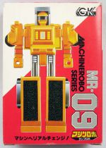 Machine Robo - MR-09 Dump Robo