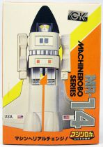 Machine Robo - MR-14 Shuttle Robo