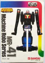 Machine Robo - MR-41 Apache Robo