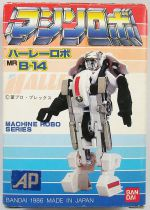 Machine Robo - MR B-14 Harley Robo