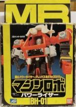 Machine Robo - MR BH-1 Power Riser