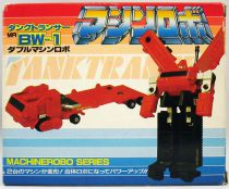 Machine Robo - MR BW-1 Tanktranser Double Machine Robo