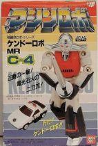 Machine Robo - MR C-4 Kendo Robo
