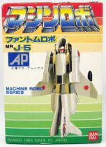Machine Robo - MR J-5 Phantom Robo