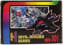 Machine Robo - MRD-101 Devil Invader Casmodon