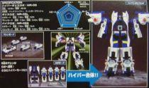 Machine Robo Rescue - MRR-02 Hyper Police Robo