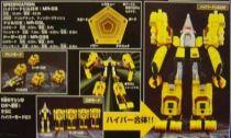 Machine Robo Rescue - MRR-03 Hyper Drill Robo