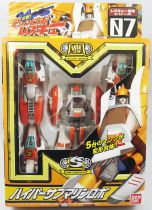 Machine Robo Rescue - MRR-07 Hyper Submarine Robo