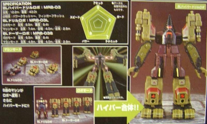 Machine Robo Rescue - MRR-11 BL Hyper Drill Robo
